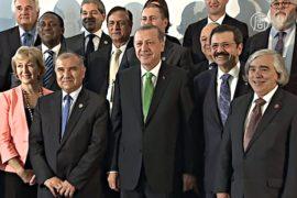 Стамбул: встреча министров «Большой двадцатки»