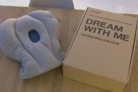 Захотел вздремнуть – надень подушку