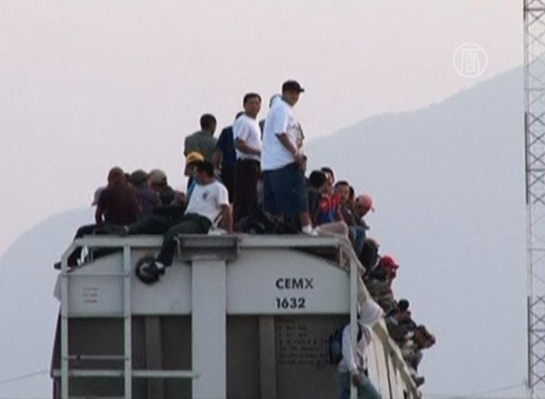 165 мигрантов оказались в заложниках по пути в США