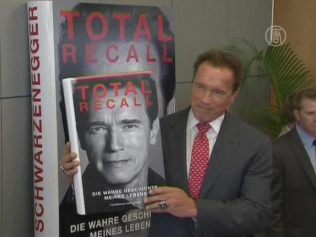 Шварценеггер представил книгу о своей жизни