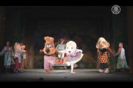 Как вернуть интерес к детским театрам?