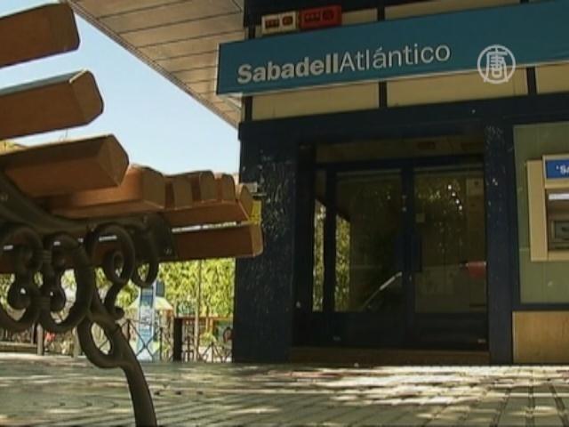 Moody's понижает рейтинг испанских банков