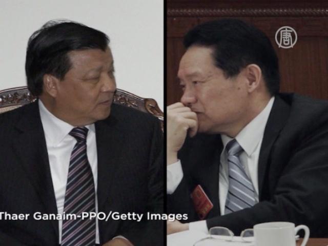 В компартии Китая призывают уволить Чжоу Юнкана