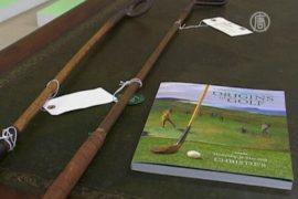 Легендарную гольф-коллекцию продадут за миллионы
