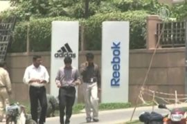Reebok обвиняет экс-директоров в краже