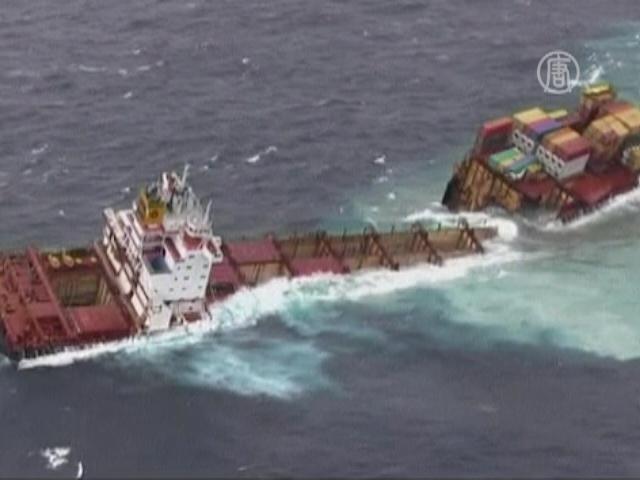 Морякам с «Рены» дали по 7 месяцев тюрьмы