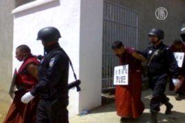 Вышел отчет Amnesty International по правам человека