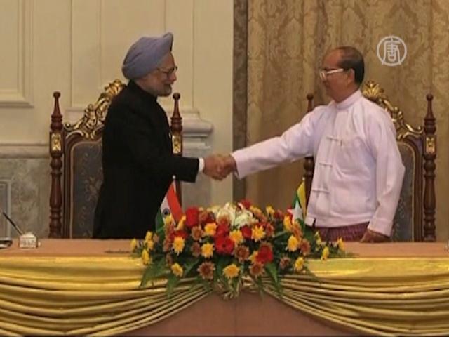 Мьянма и Индия подписали 12 важных соглашений