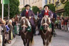 Ежегодной конной процессии в Германии — 600 лет