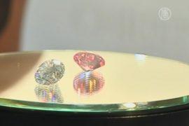 Крупнейший розовый бриллиант продан за 17 млн