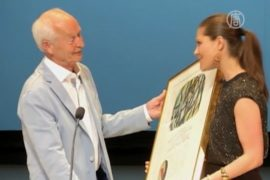 Премию Астрид Линдгрен дали писателю из Голландии