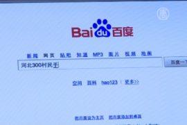 Поисковик КНР выдает новости о репрессиях Фалуньгун