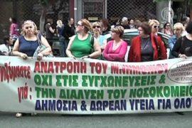 Греческие медики не хотят «экономить»