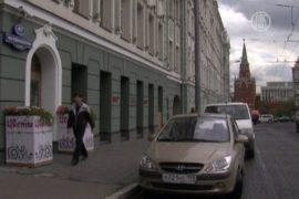 Российский рубль продолжает падать