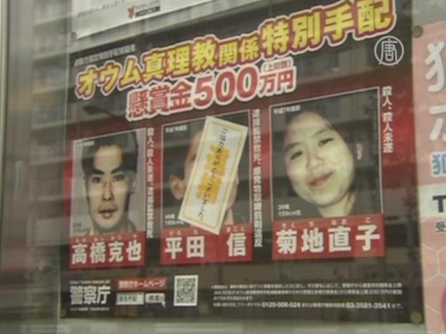 Арестована японская террористка из «Аум Синрикё»