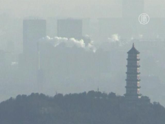 Китай запретил дипмиссиям писать о грязном воздухе