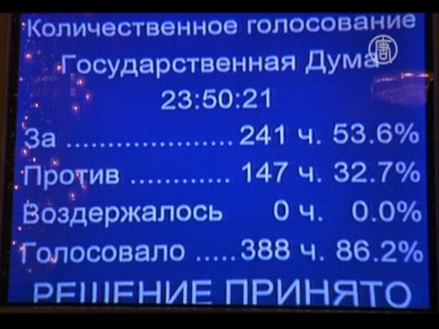 Госдума одобрила увеличение штрафов за митинги