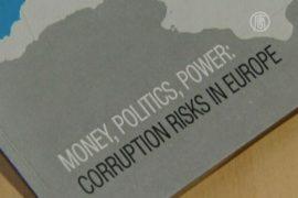Коррупция мешает Европе преодолеть кризис