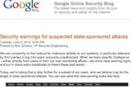 Google теперь предупреждает об атаках на аккаунты