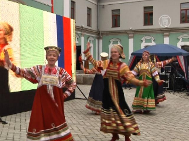 По случаю Дня России устроили культурный обмен