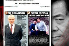 Источник: Бо Силая подозревают в 11 убийствах