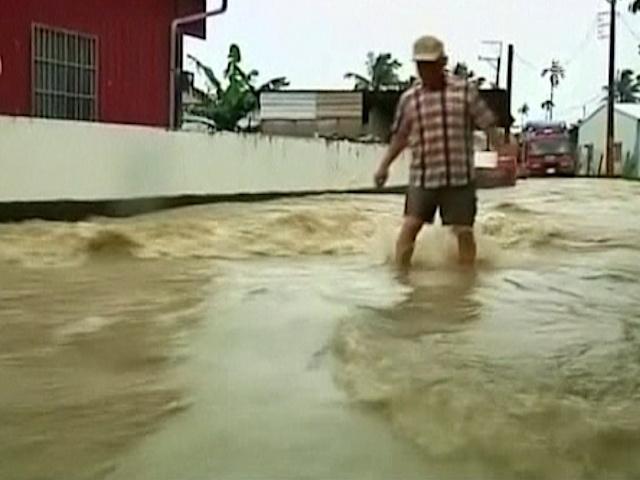 Дожди в Тайване вызвали наводнения и оползни