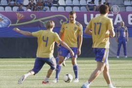 Украинская сборная провела открытую тренировку