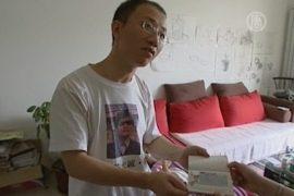 Диссидента Ху Цзя отпустили после 8 часов допроса
