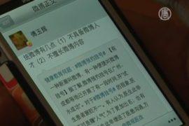 Приложение для iPhone помогает не отравиться в КНР
