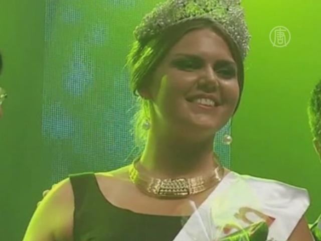 Мисс «Полную и красивую» короновали в Израиле