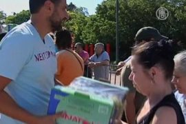 В Афинах продукты раздают даром