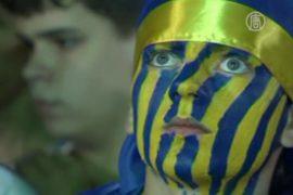 Украинская сборная покидает Евро