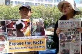 Цигунисты призывают расследовать инциденты в США