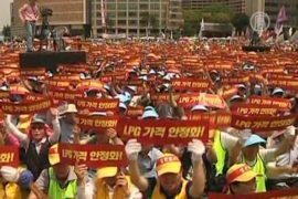 Тысячи южнокорейских таксистов не вышли на работу