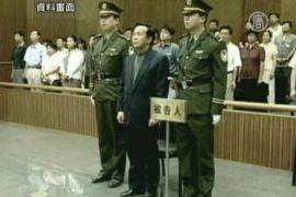 В КНР перед сменой лидеров ведут борьбу со взятками