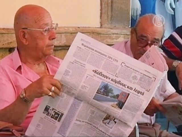 Жители Кипра готовятся затягивать пояса