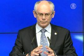 Лидеры ЕС одобрили план спасения банков
