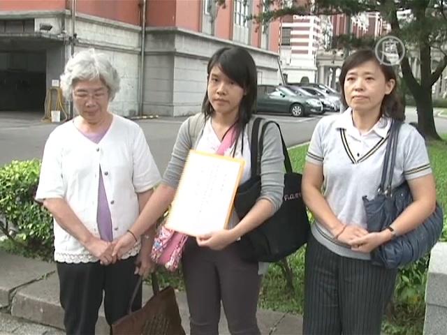 Власти КНР репрессируют тайваньского бизнесмена?