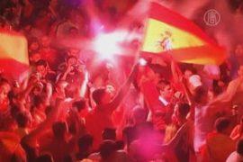 Испания празднует победу на Евро-2012