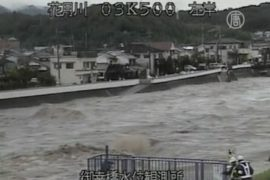 Наводнение в Японии: эвакуируется 20 тысяч человек