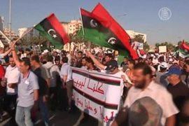 Принесут ли выборы демократию в Ливию?