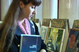 В Москве скорбят по погибшим в авиакатастрофе