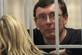 Луценко выиграл дело в Европейском суде по правам человека
