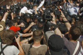 В Украине протестуют против принятого закона о языках