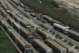 Пакистан открыл пути для грузов НАТО