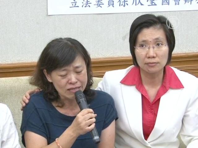 За задержанного тайваньца вступились парламентарии