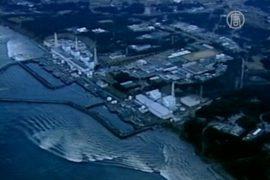 Отчёт: в катастрофе на «Фукусиме» виновны люди