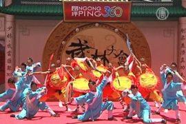 Два клана кунг-фу сошлись на одной сцене