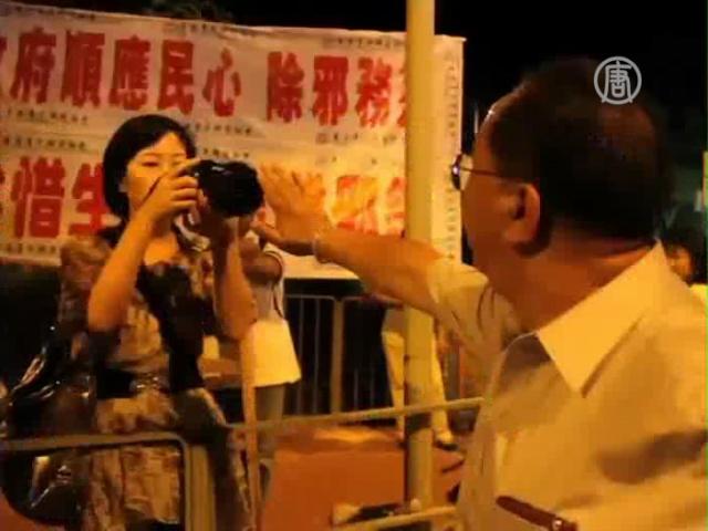 Новая организация в Гонконге притесняет Фалуньгун
