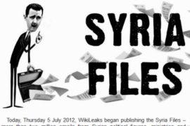 WikiLeaks опубликует «сирийское досье»